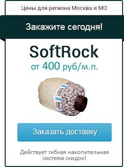 Заказать доставку дренажа по Москве